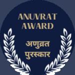 Anuvrat Puraskar